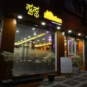 Swasthaa Restaurant
