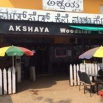 akshaya woodside cafe restaurant