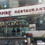 Empire Restaurant Mysore