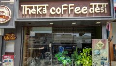 Theka Coffee Desi - Restaurant in Abohar