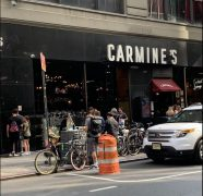 Carmine's Italian Restaurant - Times Square